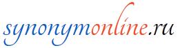 synonymonline.ru